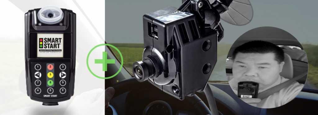 Smart Start Interlock >> Oregon DMV Ignition Interlock Camera Law   Smart Start